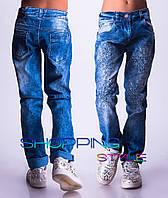 Детские джинсы для девочки Пайетки 8-12 лет