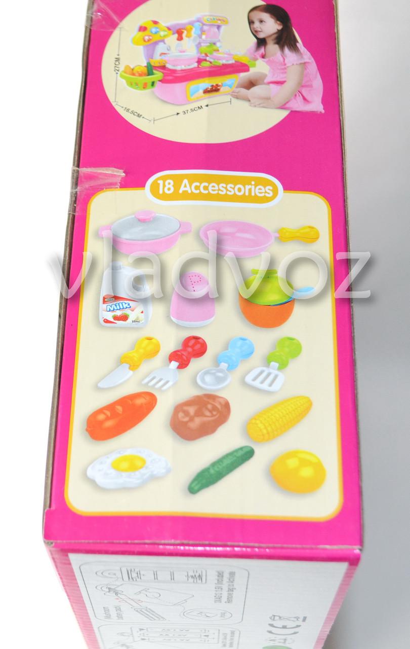 аксессуары для детской пластиковой кухни для девочки, плита 2 камфорки Cook fun mini