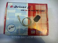 Переходник USB на винчестер (жесткий диск, HDD) Универсальный, SATA, IDE, miniIDE с блоком питания, фото 1