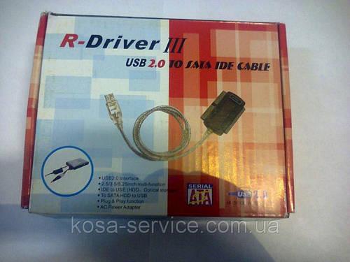 Переходник USB на винчестер (жесткий диск, HDD) Универсальный, SATA, IDE, miniIDE с блоком питания