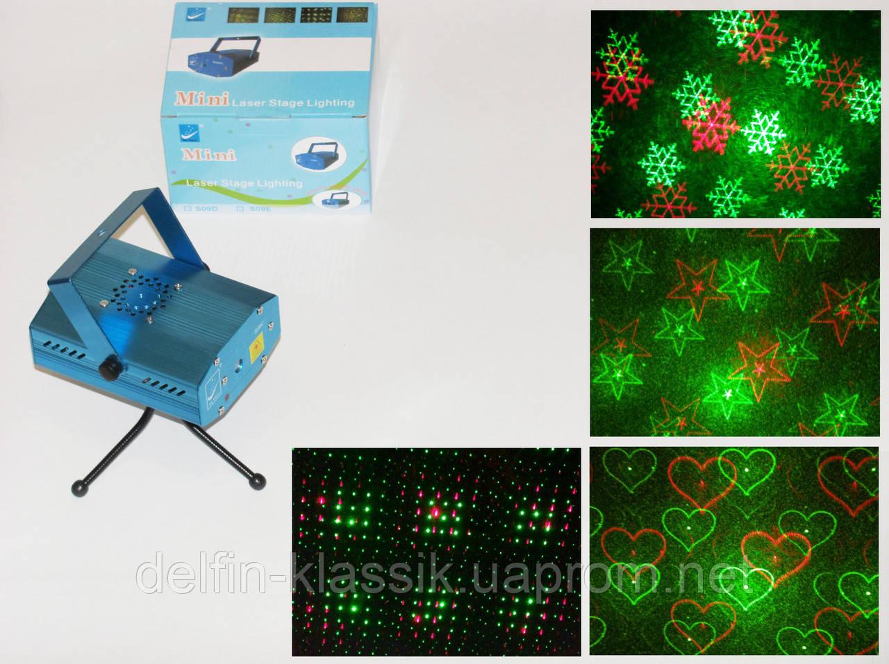 """Лазерный проектор, стробоскоп, лазер шоу дискотек 4в1 - интернет-магазин """"Дельфин-Классик"""" в Шостке"""