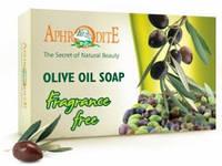 Натуральное оливковое мыло без добавок (классическое), 125 г