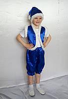 Детский новогодний карнавальный костюм для мальчика Гномик синий от 3 до 7 лет