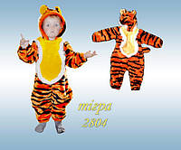 Детский карнавальный костюм Тигренка - комбинезон