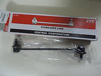 Стойка стабилизатора (косточка) Леганза97- задняя (правая/левая) 96207628 CLKD-5