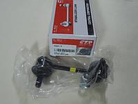 Стойка стабилизатора (косточка) Эванда99-/Эпика99- задняя правая (96328522) CLKD-6