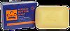 Мыло с маслом Манго, маслом Ши, маслом какао и медом, Nubian Herritage, 140 г
