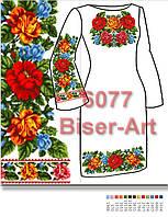 Заготовка для вишивки жіночого плаття С-6077 на габардині