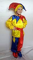 Детский новогодний костюм для мальчика Петрушка / Арлекин жёлтый / красный / синий от 3 до 7 лет