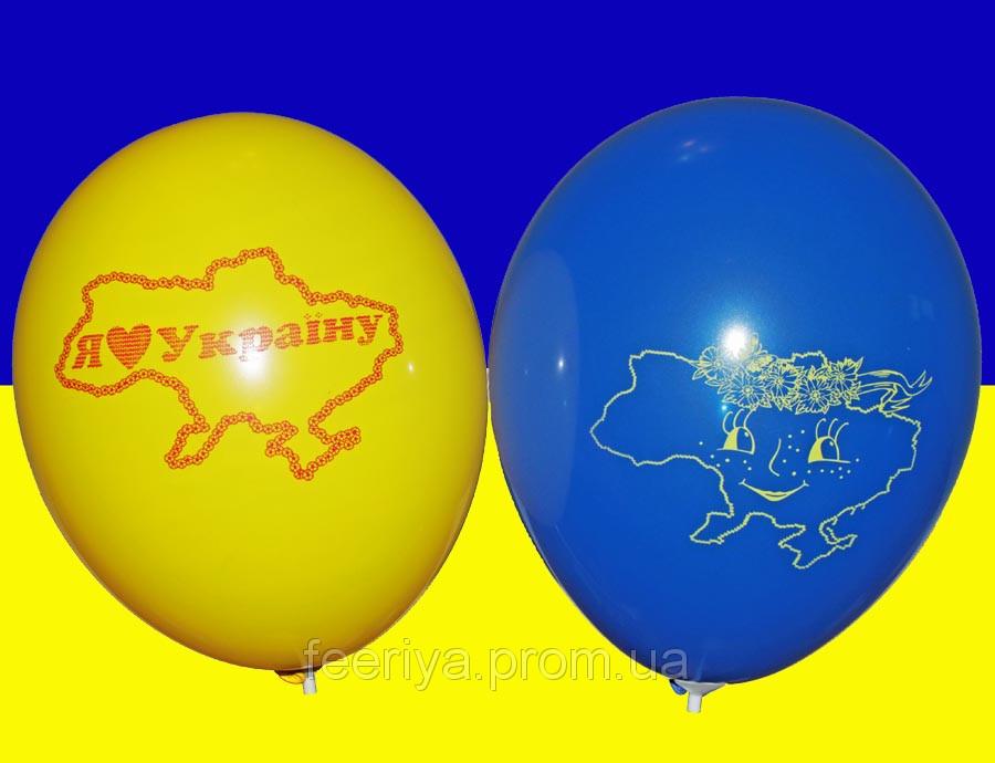"""Шары латексные 12""""(30см) пастель ассорти Я люблю Украину, 2 штампа"""
