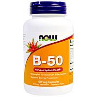 Vitamin B-50 (Витамин Б Мега-Комплекс) Now Foods 100 капсул, фото 1