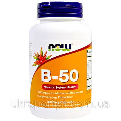 Vitamin B-50 (Витамин Б Мега-Комплекс) Now Foods 100 капсул