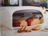 Умная хлебница Tupperware
