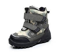 Детские ботинки KHOMBU Khaki