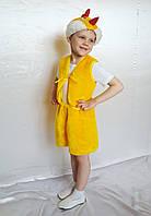 Детский новогодний костюм для мальчика Петушок / Цыпленок желтый  от 3 до 7 лет