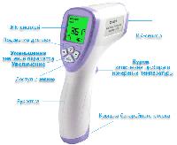 Бесконтактный инфракрасный термометр пирометр DT-8809C для измерения температуры тела и поверхности