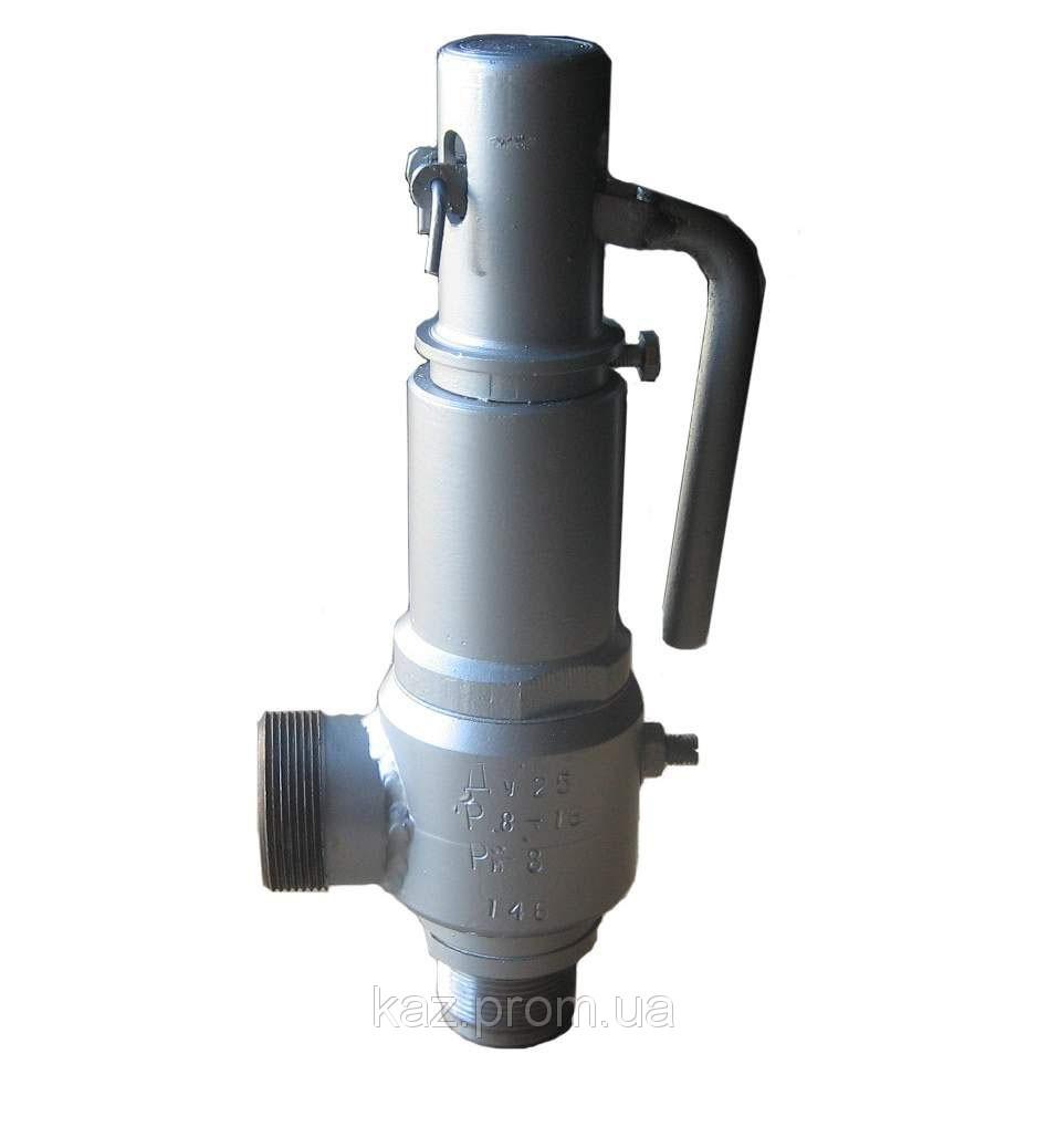 Клапан предохранительный пружинный 17с42нж (нж1) (УФ 55001)
