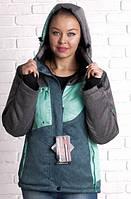 Женская стильная горнолыжная куртка модной расцветки
