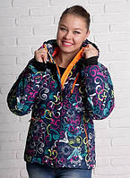 Женская яркая горнолыжная куртка 2017