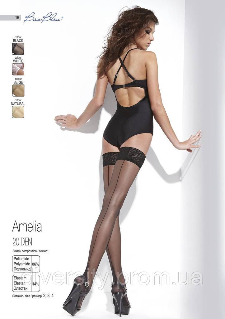 Чулки со швом Amelia BB 20 den 2-S, черный
