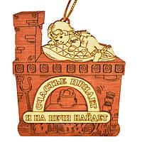 """Оберег многослойный из дерева """"Печь: Счастье придет и на печи найдет"""""""