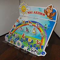 Подставка для поделок на шкафчики для детского сада