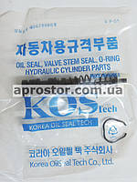 Рем комплект цилиндра сцепления главного Ланос/Сенс/Нексия (HSCO) 96481284