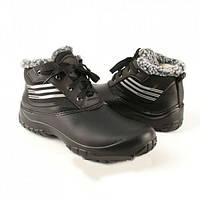 Детские подростковые теплые, не промокаемые ботинки из EVA пены на осень зиму весну р.39 теплющие