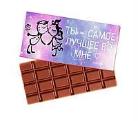 Уникальная шоколадка!