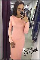Облегающее персиковое платье (арт. 415762202)