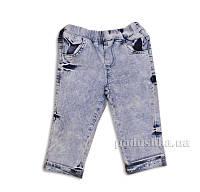 Капри джинсовые для девочки со стразами Gloria Jeans 39177 128