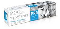 Зубная паста  R.O.C.S. PRO. Кислородное Отбеливание, 60 гр