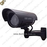 """Камера видеонаблюдения (муляж) - """"Night Cam"""""""