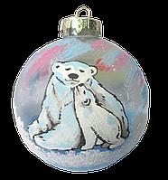 """Новогодний товар шар """"Медвежонок с папой"""" 55 мм"""