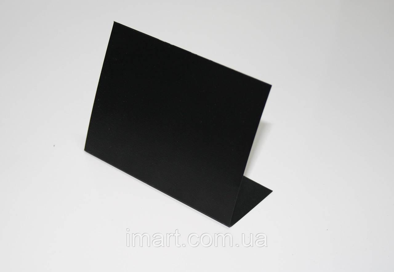 Ценник меловой  А7  7х10 см угловой L-образный. Для надписей мелом и маркером. Грифельный ценник настольный