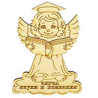 """Магнит - оберег однослойный """"Ангел науки и познания"""""""