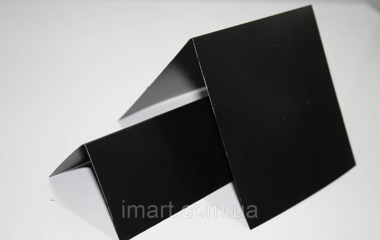 Ценник меловой 10х10 см V-образный двухсторонний (для надписей мелом и маркером) грифельный