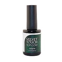 """Финишное  бархатное покрытие """"Velvet Touch"""" 12 мл NAOMI"""