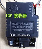 Блок управления HMJ72YX 12V Детского электромобиля