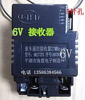 Блок управления HMJ72YX 6V Детского электромобиля