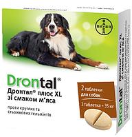 Bayer Дронтал плюс XL со вкусом мяса, 1 уп.