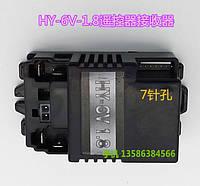 Блок управления HY-6V 1.8 для детского электромобиля