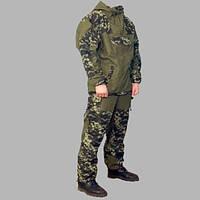 Костюм Горка 4 украинский пиксель пограничник мм-14, анорак, фото 1