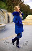 Синяя куртка-пальто, парка. 4 цвета