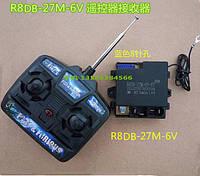 Блок управления R8DB-27M-6V детского электромобиля