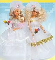 "Кукла ""susy"" прелестная невеста 2514 hn"