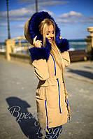 Куртка-пальто, парка. Беж. 4 цвета