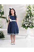 Нарядное платье, болеро и ободок для девочки 4-7 лет р. 104-122 ТМ Les Gamins CF504434B