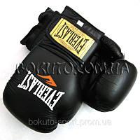 Боксёрские перчатки Everlast AMERICAN STAR (кожа)