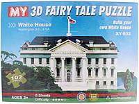 """Пазлы 3D картон """"Белый дом"""""""